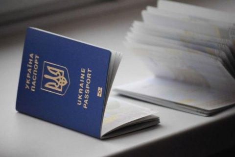 Судье Волоновахского суда объявили подозрение в использовании поддельного паспорта