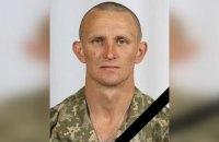 Батько загиблого на Донбасі морпіха Журавля написав заяву на Володимира Зеленського