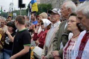 Населення України без кримчан скоротилося до 43 млн осіб