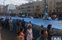 Хрещатиком пронесли 38-метровий кримськотатарський прапор (додано фото)