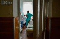 Медики поставили попередні діагнози дітям, які отруїлися в Коблевому