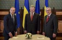 """Опубліковано спільну заяву саміту """"Україна - Євросоюз"""""""