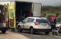 У Греції затримали фуру-рефрижератор з 41 мігрантом