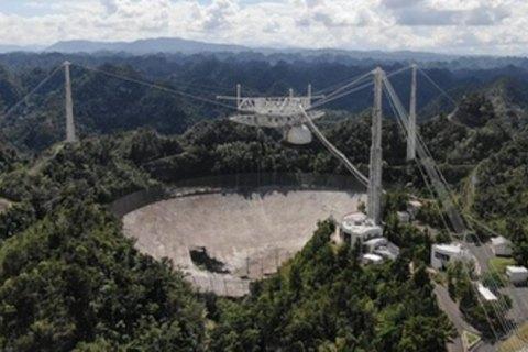 Поврежденный в августе радиотелескоп Аресибо в Пуэрто-Рико решили разобрать
