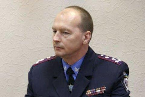 Призначено голову Генінспекції ГПУ (оновлено)