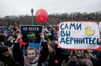 Навальный перенес акцию протеста ближе к Кремлю, прокуратура и ФСБ называет ее незаконной