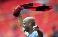 """Легенди """"Манчестер Сіті"""" і АПЛ зіграли внічию в прощальному матчі Венсана Компані"""