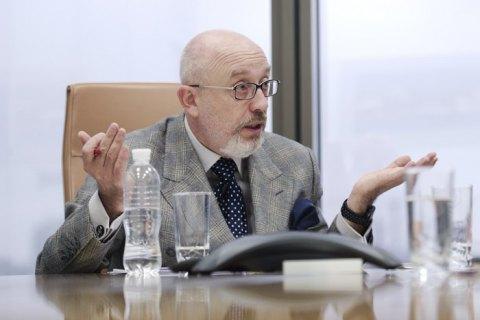 """Резніков назвав міфом інформацію про """"спільну інспекцію"""" українських позицій біля Шумів"""