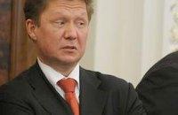 """СП """"Газпрома"""" и """"Нафтогаза"""" это реальный инструмент ведения бизнеса - Миллер"""