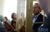 Суд перенес дебаты по делу Волги на 6 сентября