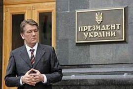 Президент Віктор Ющенко. Історія померлих ілюзій