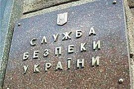 В Днепропетровске сотрудники СБУ задержали 2-х налоговых офицеров-взяточников из Полтавы