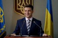 """Партія """"Слуга народу"""" висунула Зеленського кандидатом у президенти"""