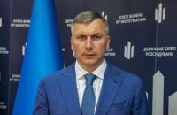 В.о. директора ДБР став Олексій Сухачов