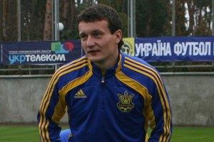 Федецького не викликали в збірну через його дискваліфікацію, - Фоменко