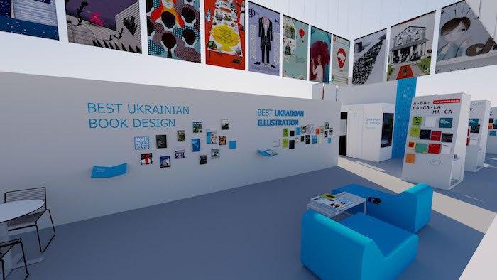 Эскиз украинского стенда