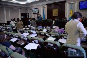 Київрада ухвалила план поповнення скарбниці на 1,2 млрд грн та вирішила взяти у борг 2,6 млрд