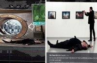 В компьютерную игру Batman добавили фото убитого российского посла Карлова