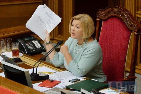 Геращенко прокоментувала передачу Савченко двох полонених