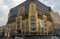 """Експертиза підтвердила можливість знесення зайвих поверхів скандального """"будинку-монстра"""" на Подолі"""