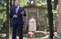 """Під час візиту в Україну президент Польщі назвав Волинську трагедію """"геноцидом"""""""