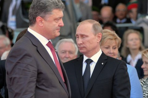 """У Кремлі відповіли на заяву Верещук і """"плівки Деркача"""": """"Порошенко не вітав Путіна ні з чим"""""""