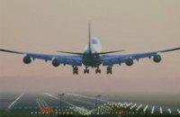 Днепропетровские турфирмы отменили полеты в Египет