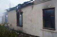При пожаре в китайском доме престарелых погибли 38 человек