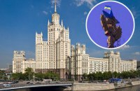 Фигурантам дела о покраске звезды на высотке в Москве присудили $30 тыс. компенсации