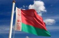 С консульства Беларуси во Львове украли табличку