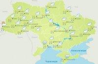 Завтра в Україні без істотних опадів, місцями ожеледиця