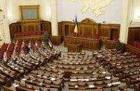 В 2004 году Украина пережила попытку конституционного переворота, – ПР