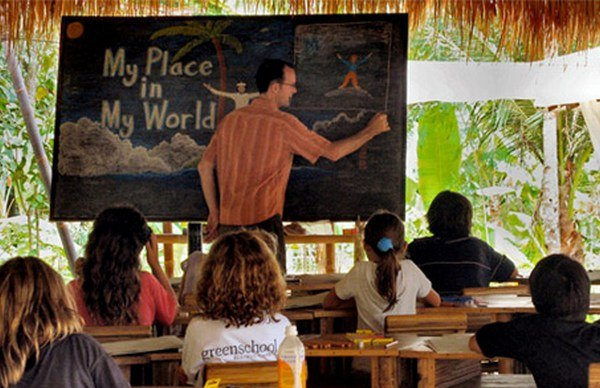 <<Зеленая школа>> в Бали