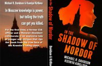 «Под сенью Мордора»: шпионский роман о русско-украинской войне вышел в США