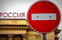 """В МИД предупредили, что поездки украинцев в Россию - """"билет в один конец"""""""