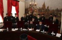 Сербська церква не визнала рішення Константинополя щодо України
