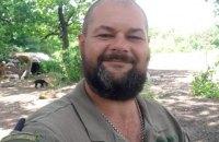 У харківському госпіталі помер поранений на Луганщині військовослужбовець 57-ї ОМБР