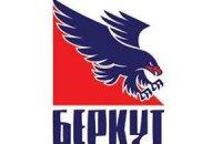 """ПХЛ: """"Беркут"""" назвав склад на майбутній сезон"""