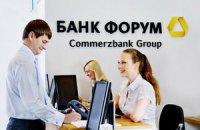 Що буде з проблемними банками