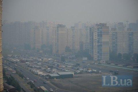 Власти пояснили причины смога в Киеве