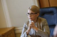 Тимошенко предлагает выдавать фермерам долгосрочные кредиты под 3%