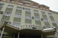 Полиция задержала двух агитаторов Порошенко в Сумах, прокуратура в ответ возбудила дело (обновлено)