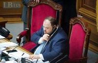 Первым вице-спикером избран Руслан Стефанчук