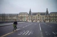 Франція запроваджує комендантську годину через ситуацію з COVID-19