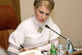 Тимошенко дала команду Луценко – провоцировать взяточников