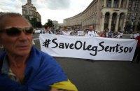 На сайте Белого дома появилась петиция с призывом спасти Сенцова