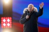 Путин поздравил с Новым годом всех, кроме президентов Грузии и Украины