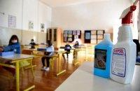 Кабмін виділив понад пів мільярда гривень на дезінфектори для шкіл