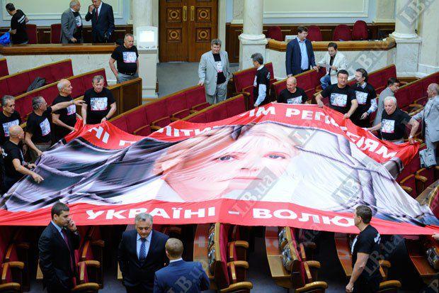 Тимошенко «благословила» соратников на работу в Раде