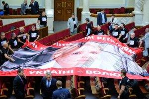 Тимошенко о демарше оппозиции в Раде: было классно